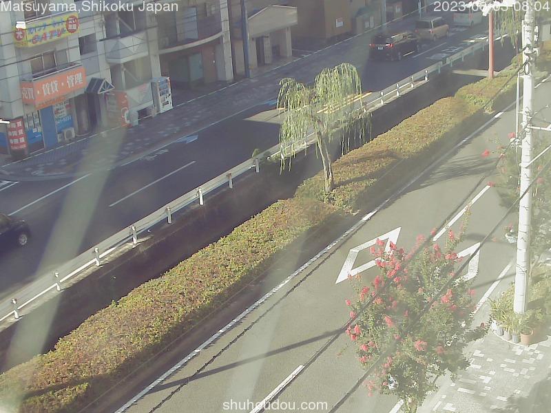秀峰堂ライブカメラ。愛媛県松山市